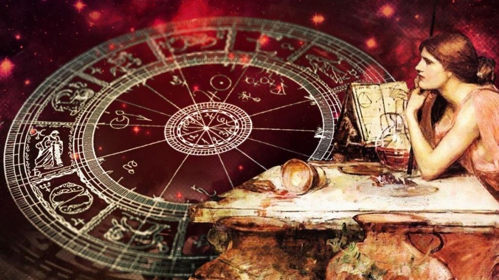 Вопросы астрологу о личной жизни